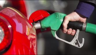 Prices Of Petroleum Products Announced The Retention