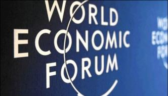 World Economic Forum Competitive Index Pakistanwho Went Positive