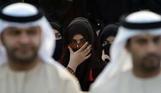 Arab Man Divorces Wife On Wedding Day