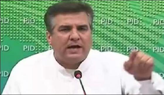 Reported To Arms Supply To Pti Workers Daniyal Aziz