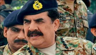 South Waziristan Army Chief Inaugurates Cadet College