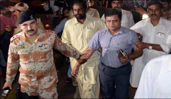 Mqm Leader Amjadullah Arrested