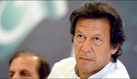 Imran Criticized On Opposition On Sit In