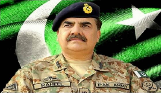 Pakistan Stronger Than Pastgeneral Raheel Sharif