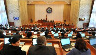 Kyrgyzstan Cannot Find Its Constitution