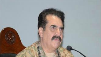 Army Chief Meet With British Advisor