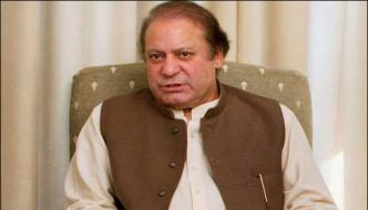 Pm Nawaz Condemns Attack On Police Training Centre