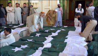 Quetta Martyred Funeral Prayer Performed