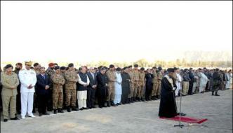 Quetta Martyred Funeral Prayer Performed