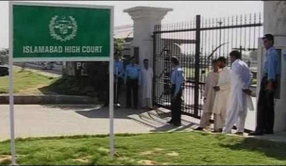High Court Has Been Stopping To Pti For Closing Islamabad