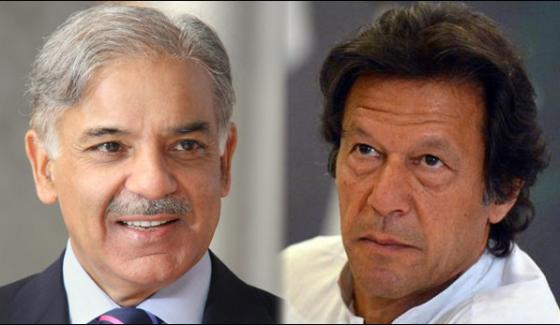 Shahbaz Sharif Sent 26 Billion Compensation Notice To Imran Khan