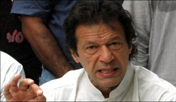 Is It Democracy Or Kingdom Why Were Ways Closed Imran Khan