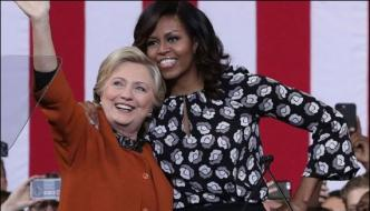 Hillary Will Be A Better President Than Obama And Bill Mishal