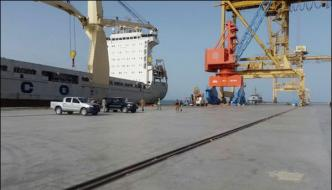 Chinese Cargo Ship Reached To Gawadar