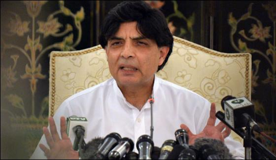 Imrans Point Of View Not Any Ones Defeat Or Victory Ch Nisar