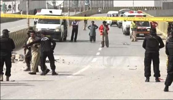 Blast In Civil Defence Office Quetta 3 Wounded