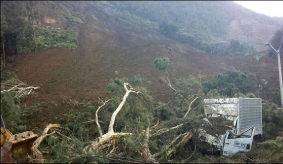 Seven People Killed In Colombia In A Landslide On The Highway