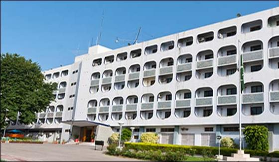 Foreign Office Summoned Indian Deputy High Commissioner