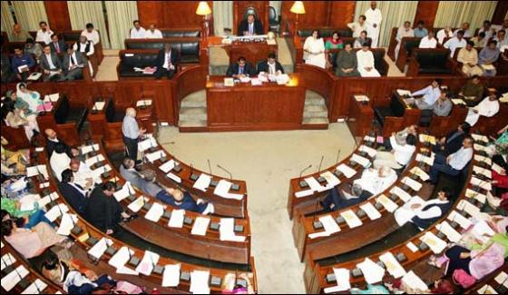 Sindh Assembly Passed Resolution Against Cm Kpk