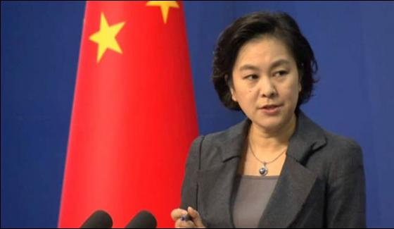 China Prefers A Set Of General Rules And Consenses For Nsg