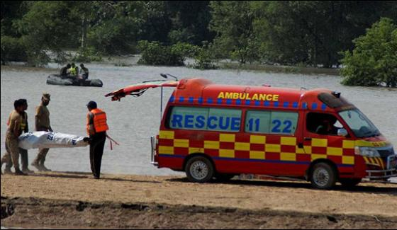 Dead Body Found From Lahore River Identified