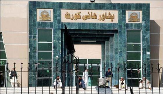 Peshawar Highcourt Dismisses Indian Citizens Case