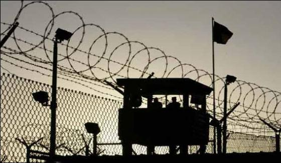 Security Red Alert In Balochistan Jails