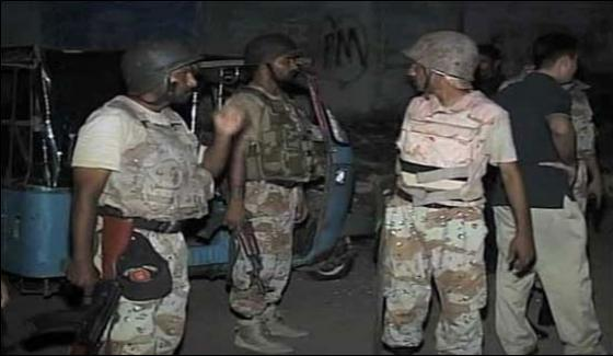 Rangers Search Opewration In Sakhi Hassan Grave Yard Arms Recovered