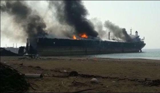 Death Tolls Rises To 16 In Gadani Ship Blast