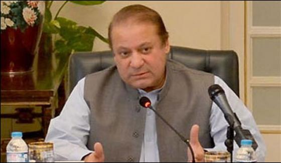 Pm Nawaz To Chair Federal Cabinet Meeting Today