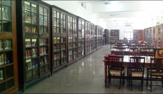 Computer Lab And Library For Blind Students In Lahore