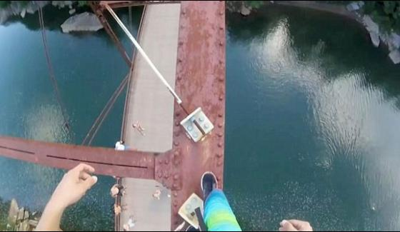 American Teenager Jump 105 Feet High Bridge