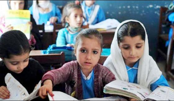 Lyari Education Is More Better Than Other Cities