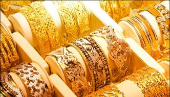 Gold Rates Fell