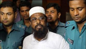 Bangladesh Retains The Death Penalty For Religious Leaders