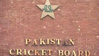 Pcb Governing Board Meeting Will Be Held On December 30