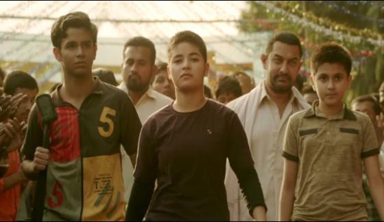 Aamir Khan Film Dangal Gain 7200 Millions