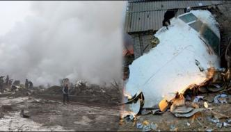 At Least 20 Killed In Turkish Plane Crash In Kyrgyzstan