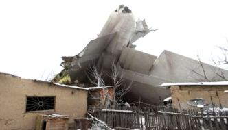 Turkish Cargo Plane From Hong Kong Crashes Into Kyrgyzstan Homes