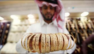 Saudi Arabia Five Thousand Dollars To Buy The Money Laundering Case