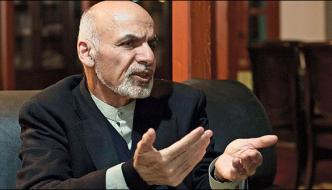 Terrorism Will Be Punished Those Responsible Afghanistan