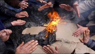 Karachicold Increas But Not Holidays