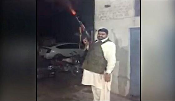 Man Arrested For Aerial Firing In Lahore