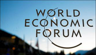 Pakistan Ahead Of India In Inclusive Development Index