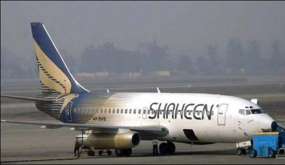 Private Airline At Stake 300 Passengers Lives