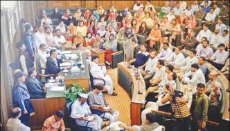 Kmc Council Meeting