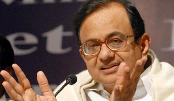 Political Solution To The Kashmir Issue Chidambaram