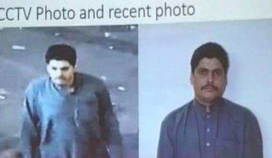 Lahore Blast Convenience Arrested With The Help Of The Cctv Video