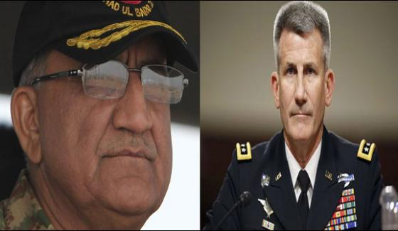 Coas Qamar Phone To Us Army Gen John Nicholoson