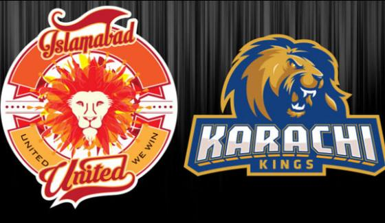 Karachi Islamabad Match Rain Delays Toss In Sharjah